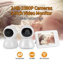 5 Cal HD niania elektroniczna Baby Monitor zestaw 1080P podwójne aparaty Night Vision VOX dźwięk rozmowy tanie tanio KMDRIVE wireless Wideo i Audio HD 1080 P CN (pochodzenie) 4 CH color 1920*1080 CMOS Stwardnienie Odbiornik Domofon Dziecko Cry Alarmu