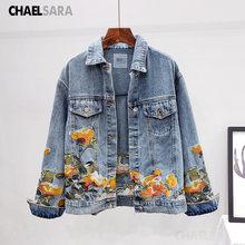 Куртка женская джинсовая с вышивкой повседневная короткая верхняя