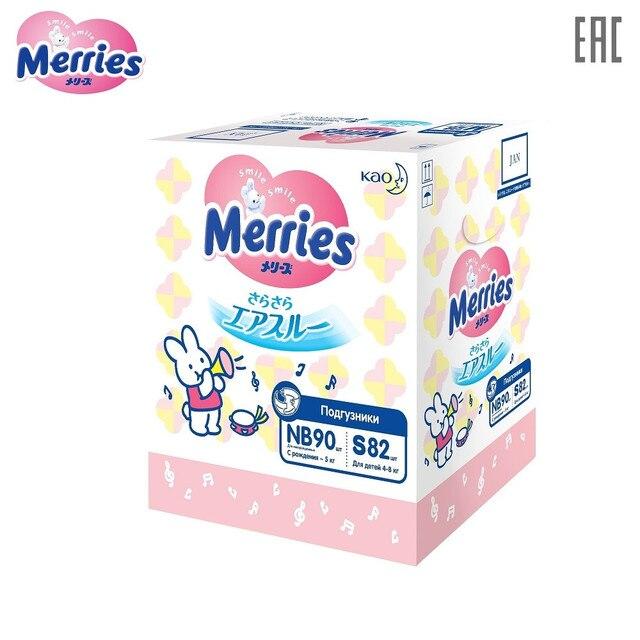 Подгузники Merries Набор на рождение NB (до 5 кг) 90 шт. S (4-8 кг) 82 шт.