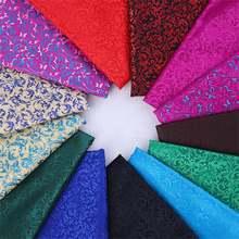 Жаккардовая ткань жаккардовый материал для шитья кимоно и Ципао