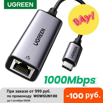 UGREEN USB C Ethernet Adapter sieciowy USB do RJ45 USB Ethernet Adapter do laptopa Macbook Samsung S20 USB Ethernet karta sieciowa tanie i dobre opinie 10 100 1000 mbps Rohs CN (pochodzenie) Zewnętrzny PRZEWODOWY 1000 m ethernet 11cm 1200 Mb s Gigabit Ethernet 50737 50307 30287