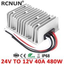 RCNUN 24 V do 13.8V 5A 8A 10A 15A 20A 30A 40A DC konwerter DC krok w dół 24 V do 12 V Regulator Buck transformator napięcia