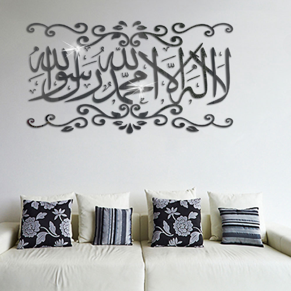 1x Vintage Mirror Wall Sticker Muslim Islamic 3d Acrylic Mural Decal Home Decor 60 34cm Wall Stickers Wall Stickers Aliexpress