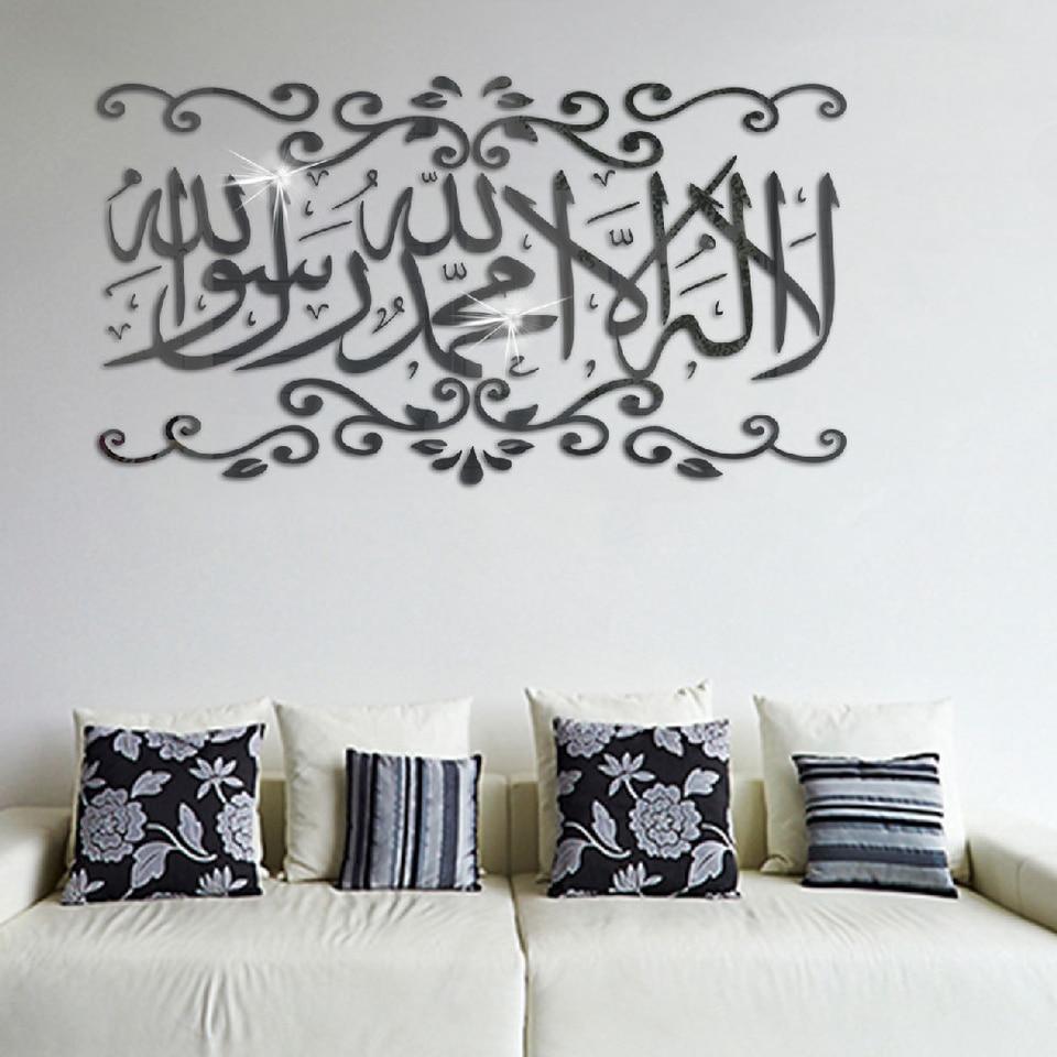 1x Vintage Mirror Wall Sticker Muslim Islamic 3d Acrylic Mural Decal Home Decor 60 34cm Wall Stickers Wall Stickers Aliexpress