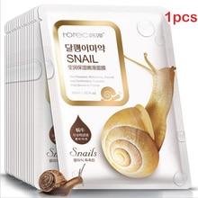 BIOAQUA 1Pcs Sheet Mask Snail Essence Facial Skin Care Face Remove blackheads Hydrating Moisturizing korean