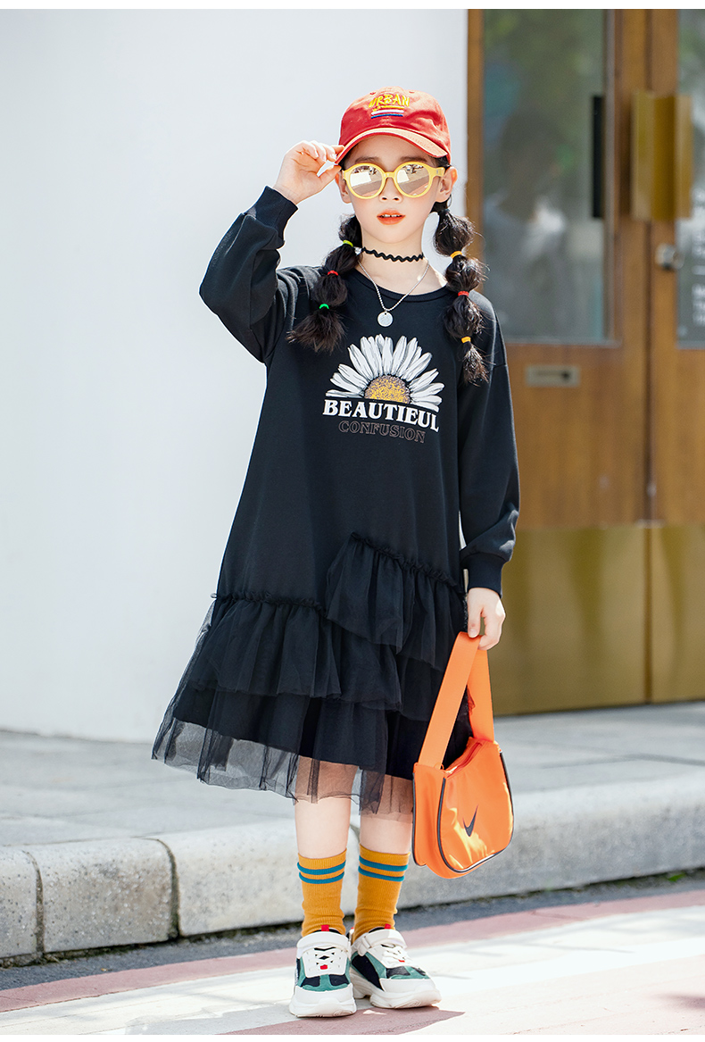 Julhold Toddler Baby Kids Girls Fashion Elegant Sleeveless Leaf Floral Print Tulle Dress Loose Casual Clothes 3-8 Years