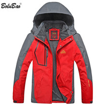 BOLUBAO Fashion Brand Men Jackets Autumn Winter Mens Outdoor Jacket Male Windproof Waterproof Hooded Jacket (Detachable hat)