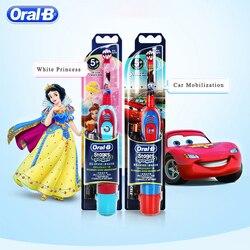 Oral b sonic escova de dentes elétrica para crianças oral care melhor escova eletrônica crianças estágios bateria escova de energia dentes cor aleatória