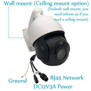 Image 4 - 외부 자동 추적 거리 PTZ IP 카메라 돔 18 배 광학 줌 인간 사람들 자동 추적 마이크 스피커 오디오