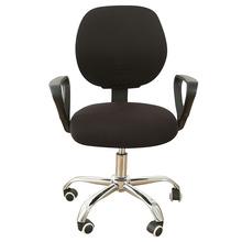 Krzesło biurowe do komputera obejmuje elastyczną rozciągliwość komputerowe ramię pokrowce na krzesła przeciwpyłowe uniwersalna solidna poduszka na siedzenie tanie tanio DREAM HOUSE JY0213 Gładkie barwione Other Fotel Hotel krzesło Ślub krzesło Bankiet krzesło