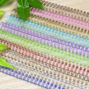 Image 3 - 100pcs/50pcs Metallo YO Doppia Bobina Calendario Vincolante Notebook Bobina Primavera Libro Anello di Filo O Vincolante A4 leganti Doppio Filo Vincolante