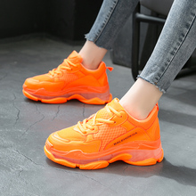 FTROCHB Autumn New Thick Bottom Women's Shoes High Quality Comfortable