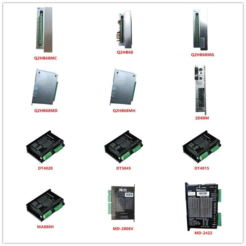 Q2HB68MC| Q2HB68| Q2HB68MG| Q2HB68MD| Q2HB68MH| 2D88M| DT4020| DT5045| DT4015| MA880H| MD-2806V| MD-2422 Used