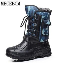 Homens botas de neve ao ar livre impermeável meados de bezerro botas de camuflagem homens botas de chuva inverno quente sapatos botas hombre tamanho 41-46 e1