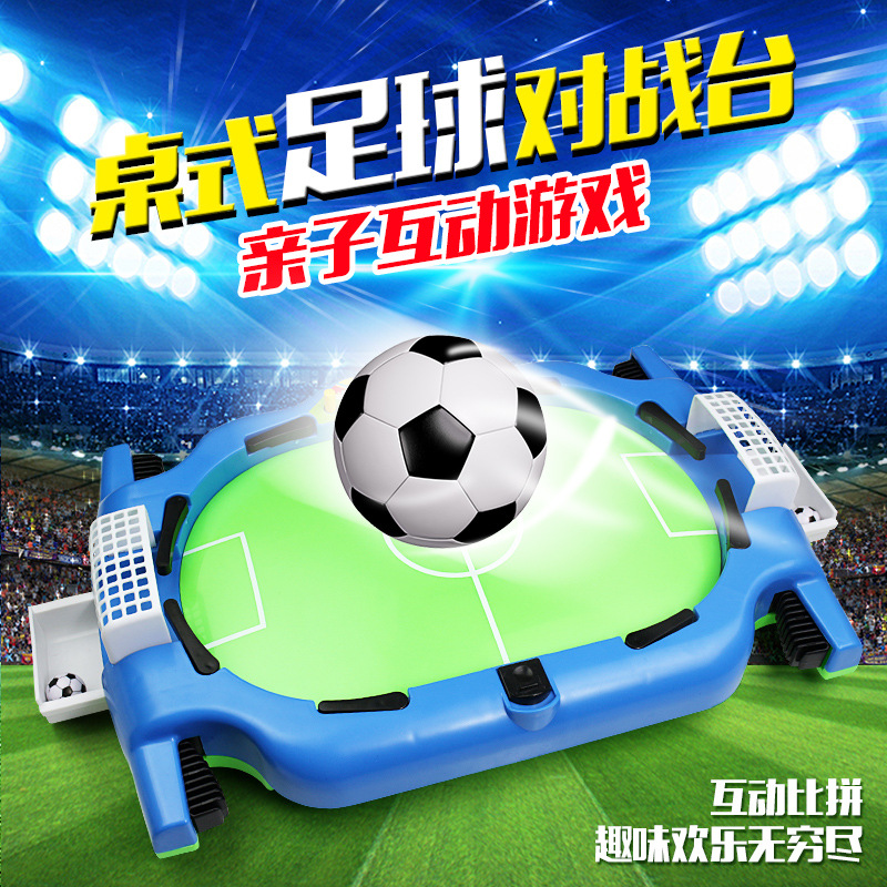 Kids Mini Football Toy Desktop Board Game Students Children Intelligence Double Manual Baby Play Sports image