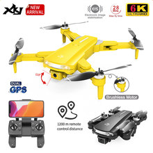 XKJ LS25pro GPS Drone 4k 6k profesional Cámara Dual de HD sin escobillas fotografía aérea Wifi RC plegable RC 1,2 KM de distancia