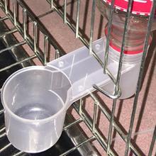 Practical Plastic Water Drinker Cup Feeder Drinking Bowl for Bird Pigeons Parrot Bird