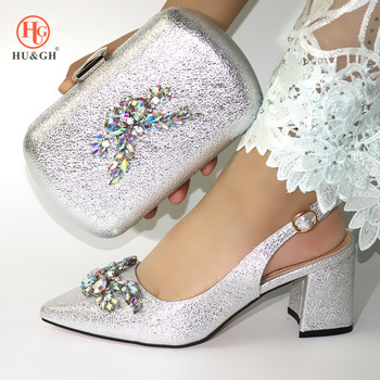African Women Shoes And Bag Set For Party Sliver Color Italian Ladies Decorated with Rhinestone Wedding Shoes Matching A Bags