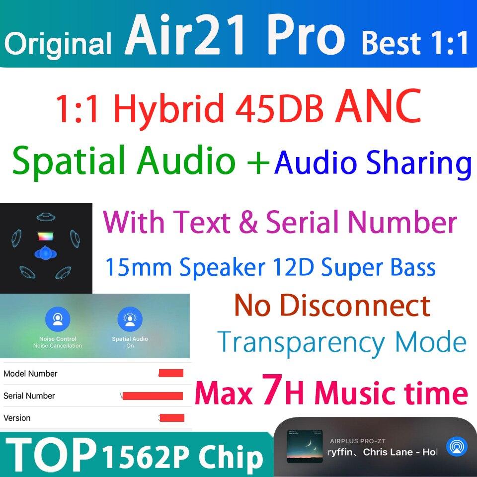 Беспроводные TWS-наушники Space Audio Air21 Pro, гибридные наушники-вкладыши ANC 45 дБ с супер басами 1562P PK H1 Air3 1562H с текстом