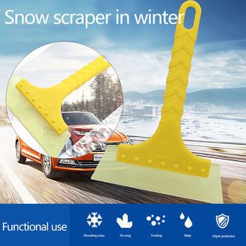 Samochód skrobaczka do śniegu i lodu Snobroom łopata do śniegu uniwersalny skrobak do śniegu samochodu wielofunkcyjna zimowa szyba śnieżna # YL10 tanie i dobre opinie CN (pochodzenie) 10cm 305g Snow Brush Wash Accessories