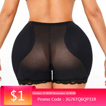 Seamless Women Shaper Butt Lifter Enhancer Padded Control Panties Boyshort Briefs Fake Ass Buttock Hip Pants Low Waist Plus Size