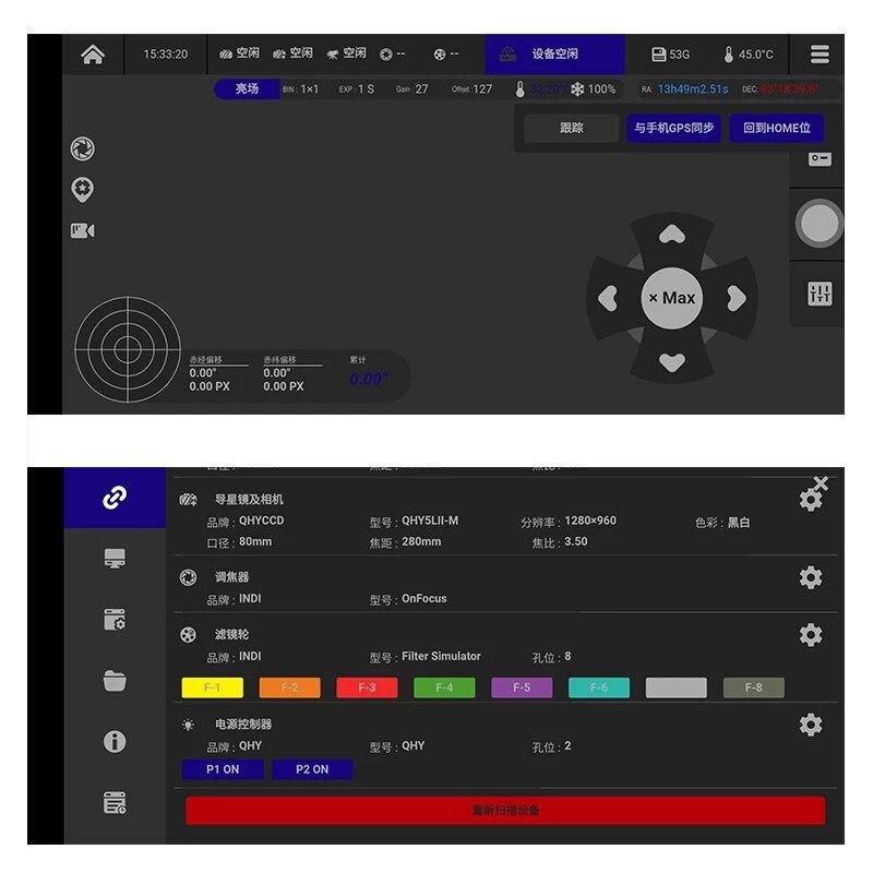 caixa de guia popa acessivel terminal kamera 04