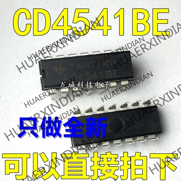10PCS/LOT NEW <font><b>CD4541BE</b></font> HEF/HCF CD4541 / DIP-14 in stock image