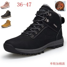 JF cross-border autumn and winter large size outdoor casual shoes men hiking cotton Big Size47