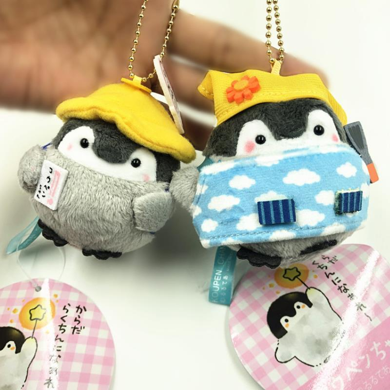 1 Pc New Pretty Cartoon Animal Chief Cook Penguin Keychain Stuffed Plush Pendant Doll Toys For Kids Gift