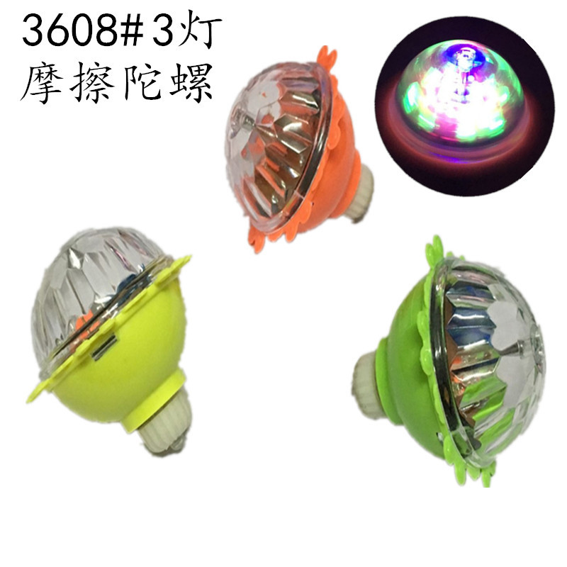 Classic Toy Gyro 3608 #3 Lights Flash Spinning Top Colorful Shining Friction Spinner Educational Toy Night Market Hot Selling