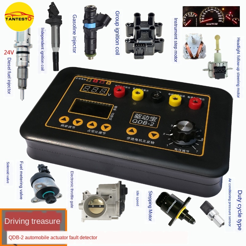Automobile Ignition Coil Test Injector Solenoid Valve Idling Stepper Motor Instrument Tester
