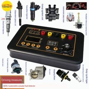 Automobile Ignition Coil Test Injector Solenoid Valve Idling Stepper Motor Instrument Tester