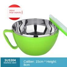 304 de aço inoxidável tigela de macarrão com alça recipiente de alimentos tigela de sopa com alça & tampa, tigela isolada, fácil de limpar