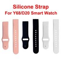 Cinturino in Silicone universale per Smartwatch Y68 D20 D28 sostituisci morbido cinturino da polso in TPU cinturino Smart Watch nero rosa bianco