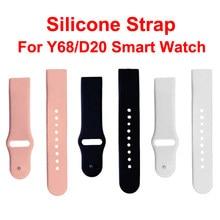 Pulseira de silicone universal para y68 d20 d28 smartwatch substituir macio tpu pulseira de pulso correia relógio inteligente preto rosa branco