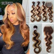 Destaque onda do corpo 4 pacotes com fechamento ombre brown 3/4 pces p4/27 fechamento do laço do cabelo humano 30 polegadas pacotes de cabelo brasileiro