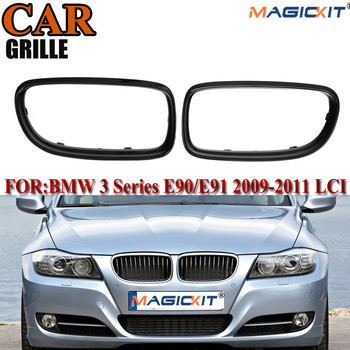 MagicKit 2Pcs/Set Surrounds Trim Shiny Black Grille For BMW 3 Series E90 E91 2009-11 LCI image