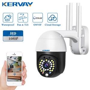 1080P PTZ IP Camera Wireless Wifi Speed Dome Security Camera Pan Tilt 4X Digital Zoom Wifi Outdoor 2MP Network CCTV Surveillance