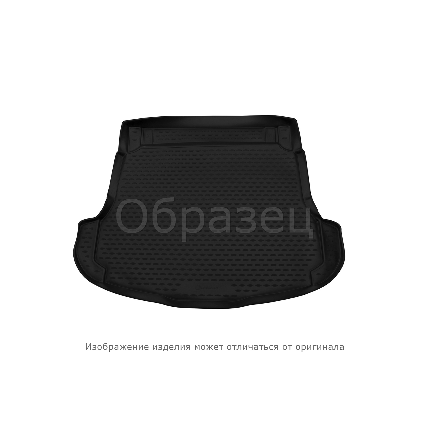 Trunk Mat For CHERY Kimo 01/2008, HB. NLC.63.06.B11