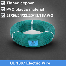 цена на Multicolor optional UL 1007 28 AWG Household Electrical Wire Cable  Pure Copper Wire