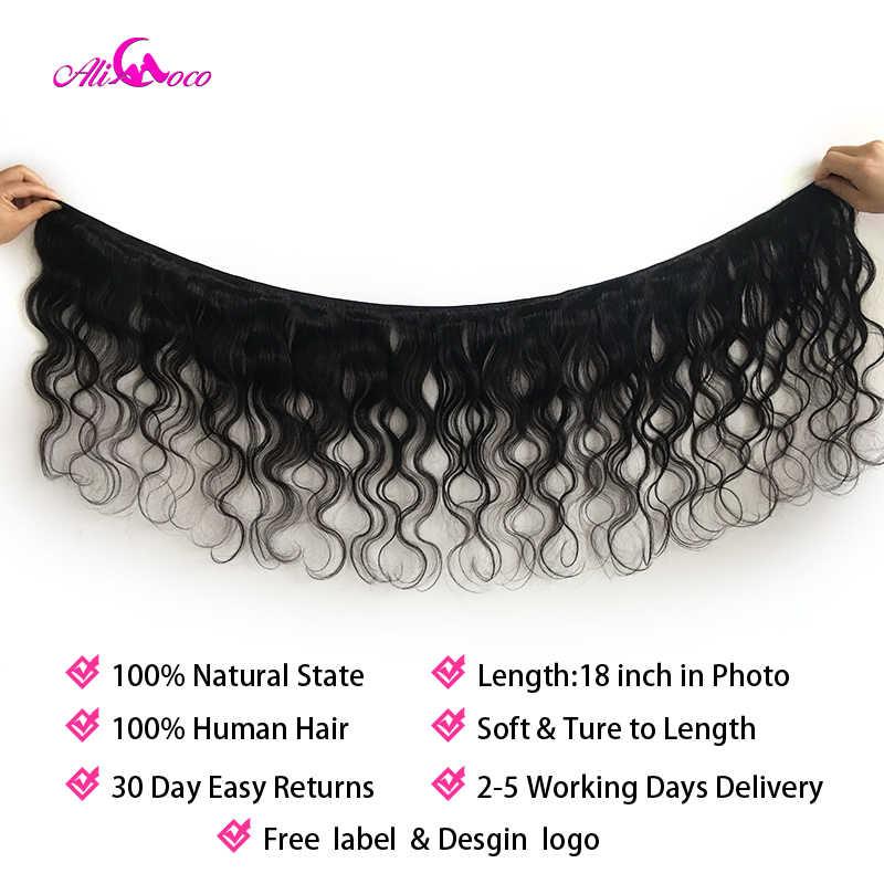 Ali coco onda do corpo cabelo brasileiro 4 pacotes com fechamento 100% pacotes de cabelo humano com fechamento não remy extensões do cabelo