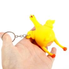 1 шт. мягкая игрушка антистресс сжимаемые игрушки стресс облегчение игрушки Смешные гаджеты дети взрослые яйца несушки брелок детские игрушки
