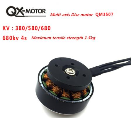 QX-MOTOR QM3507 380/580/680KV 3508 Brushless Motor For RC Multirotor Quadcopter Hexa Drone Parts Wholesale