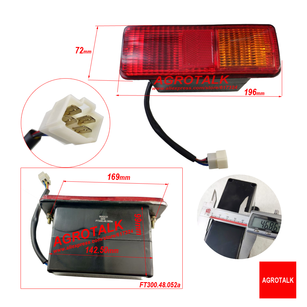 Tail Lamps / Rear Direction Lamp For Foton Lovol TB / FT Series Tractor, Part Number: TB404.484.3 / FT300.48.052a