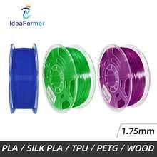 Ideaformer 1.75Mm Filament Pla Zijde-Pla Hout Tpu Petg Transparante Spool Multi-Coloured Verbruiksartikelen 3D Plastic Printing filamento.