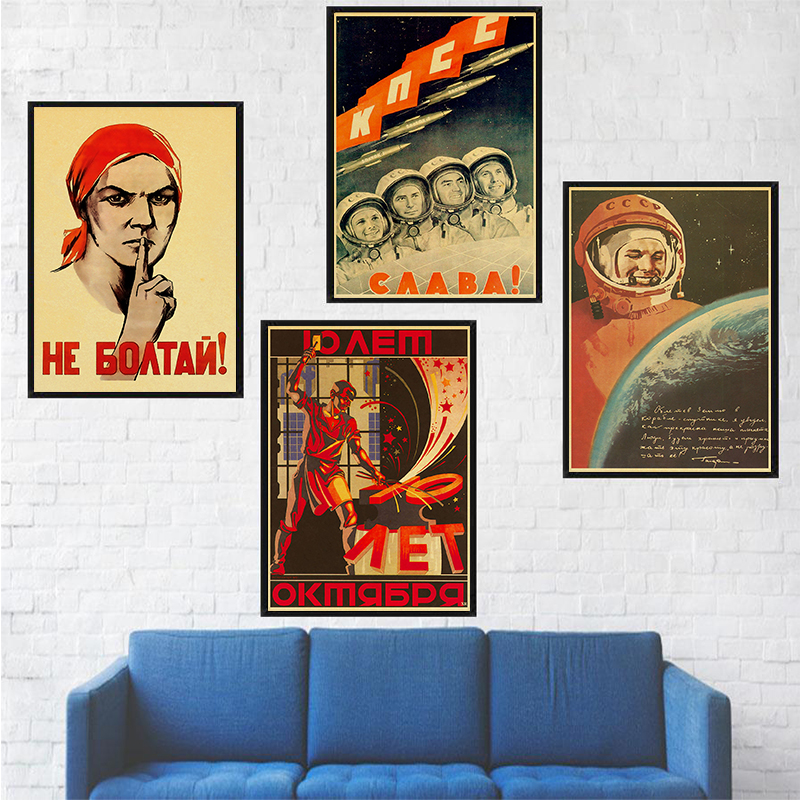 Vintage Russian Propaganda Poster The Space Race Poster Stickers USSR CCCP Stickers For Prints Wall Pictures Bathroom Decor
