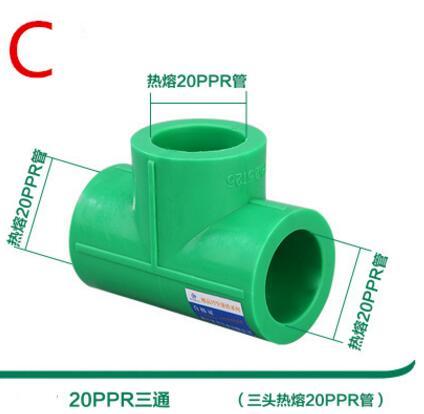 Высокое качество 4 точки 6 точек 20ppr водяная труба соединение с подогревом Fusion водонагреватель клапан воды клапаны бытовые фитинги - Цвет: C