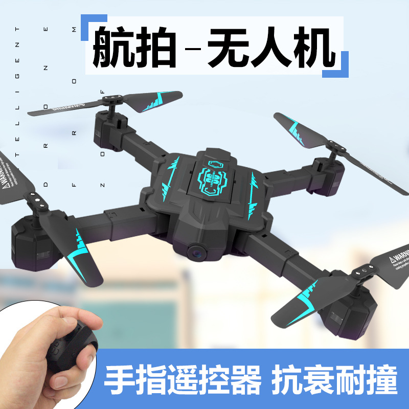 Made Fun Square Folding Industry Unmanned Aerial Vehicle High-definition Aircraft For Areal Photography Four-axis Remote Control