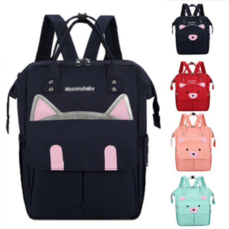 Daiper Bag Baby Mummy Multifunctional Maternity Insulation Nappy Bags Travel Stroller Bag For Mommy Backpack Moms Changing Bag