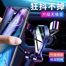 Мобильный телефон кронштейн гравитационный мобильный Универсальный